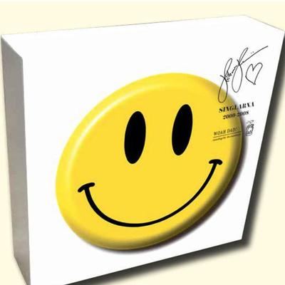 "SINGLARNA 2000 - 2008   16 x 7"" vinyl box, numbered"