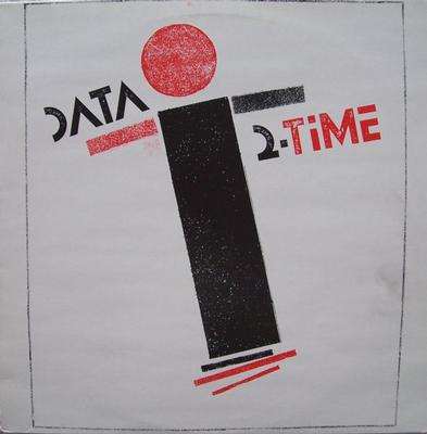 DATA - 2-TIME Scandinavian Pressing (LP)