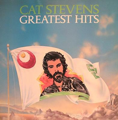 STEVENS, CAT - GREATEST HITS UK Pressing With Laminated Sleeve, incl. insert. Top copy (LP)