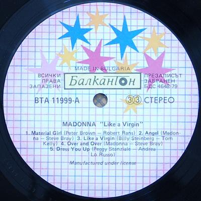 LIKE A VIRGIN Bulgarian Pressing - With Checkerd Label