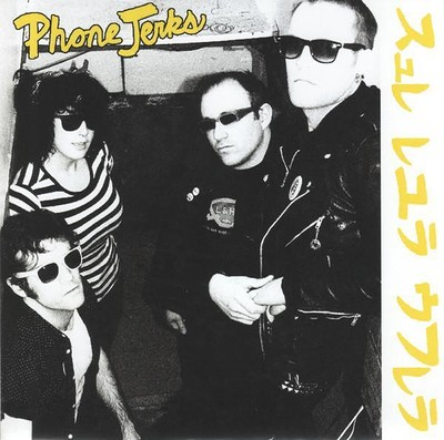 "PHONE JERKS - OUT THE GATE 6 track 7"" (7"")"