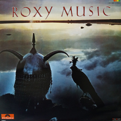 ROXY MUSIC - AVALON Mexican pressing (LP)